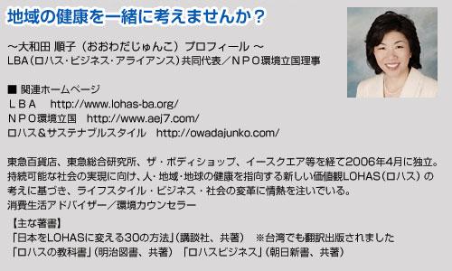 oowada.jpgのサムネール画像